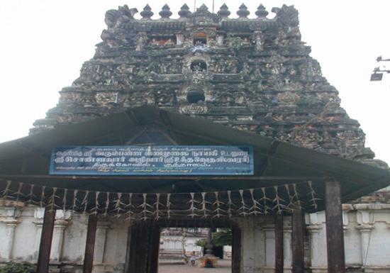 Sri_uthavedeeswarar_temple_kuthalam